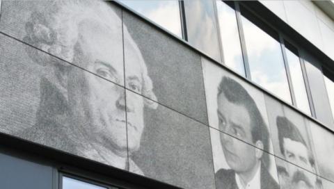 Стена, оформленная потехнологии графического бетона