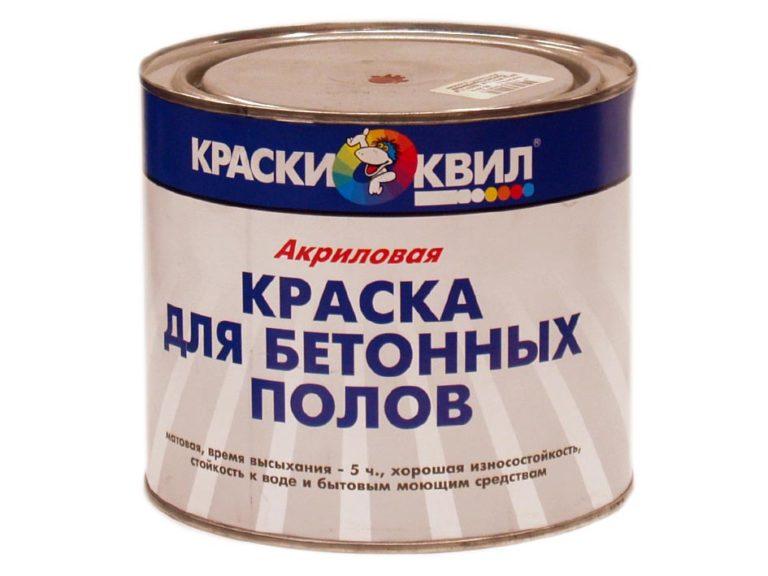 краски для бетонного пола