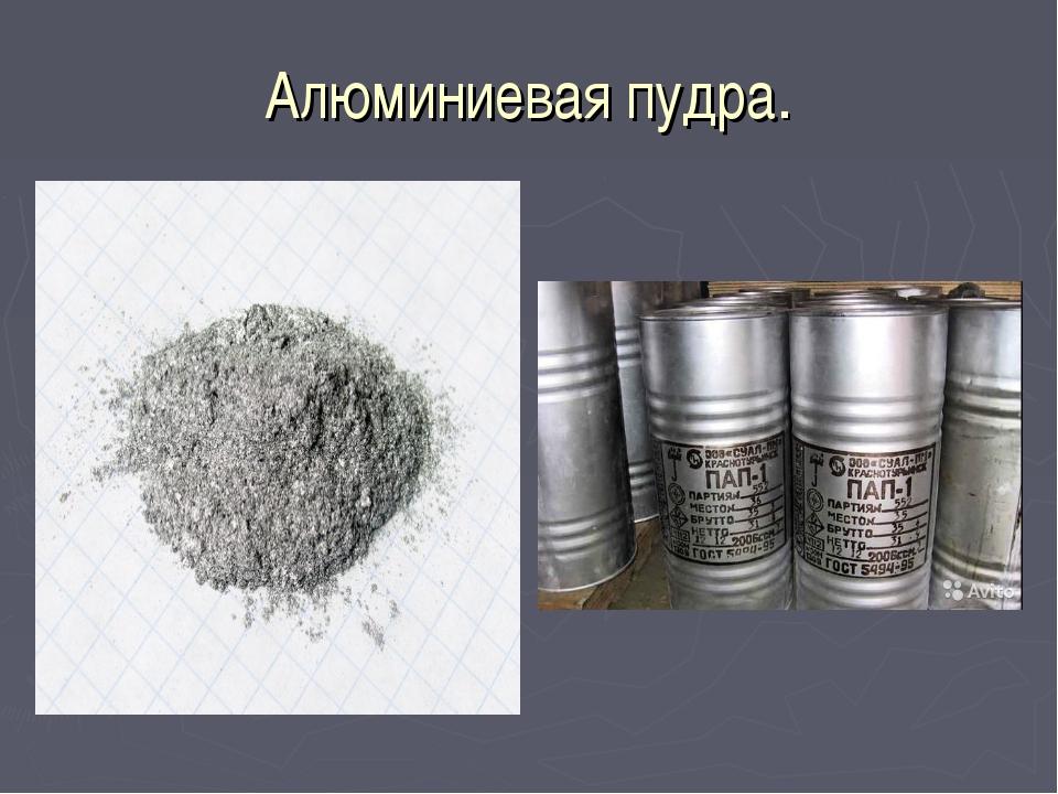 Бетон теплоизоляционный состав бетон эксон