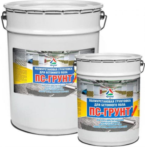 Полиуретановая грунтовка продается в металлических ведрах различного объема