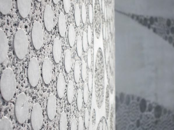 Графический бетон бетонная огнеупорная смесь