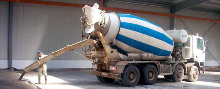 Субы бетоны растворы цементные м 150 приготовление
