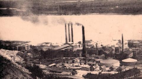 Вольский завод
