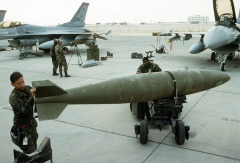 Авиационное бомбовое вооружение давно стало одним из основных в ведении современной войны