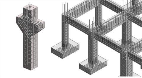 Проектирование железобетонных сборных конструкций