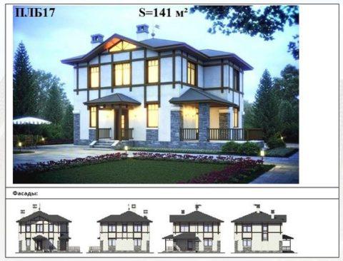 Дома из полистиролбетона – проекты могут быть и двухэтажными