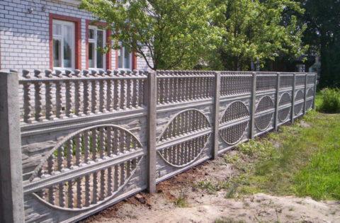 Бетонная ограда до окраски