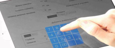 Онлайн калькулятор подскажет, как настелить линолеум на бетонный пол с помощью верных расчетов