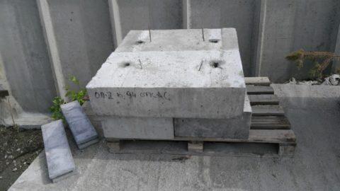 Опора бетонная ОП 2