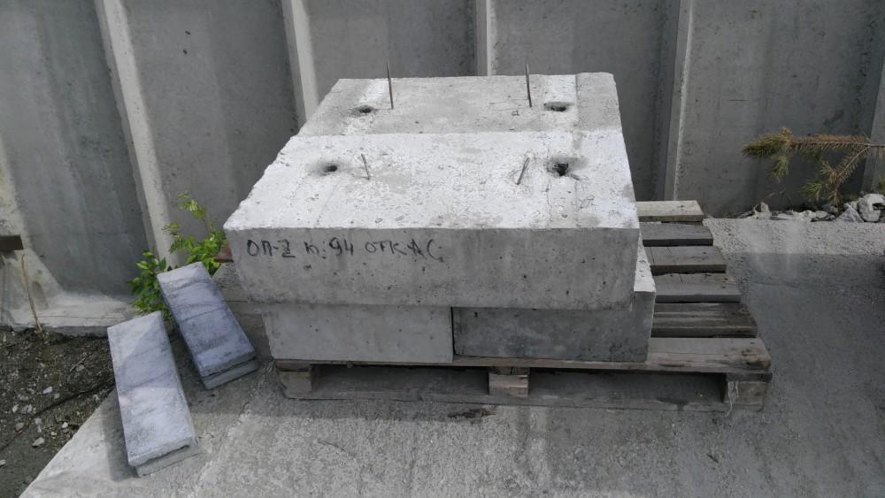 Бетоны опоры продам бетон завод