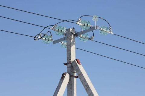 Опора линии электропередач
