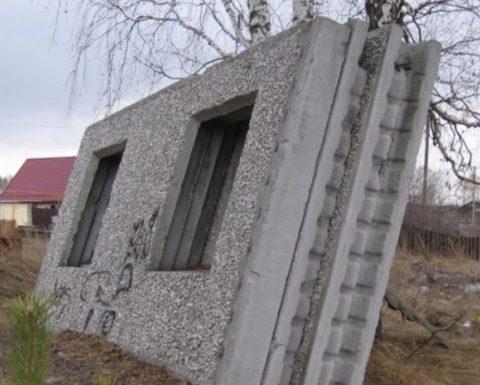 Панели керамзитобетонные стеновые с проемами