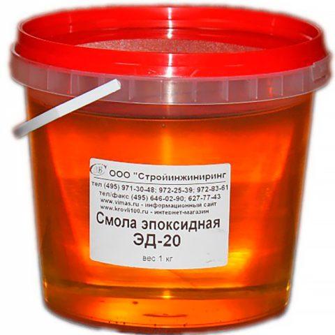 Сырье для полимербетона