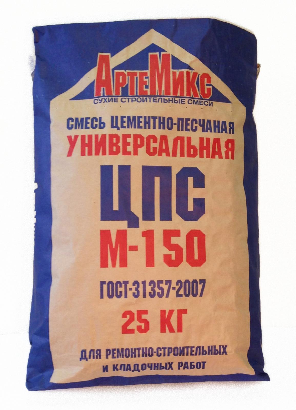 песчано цементные смеси