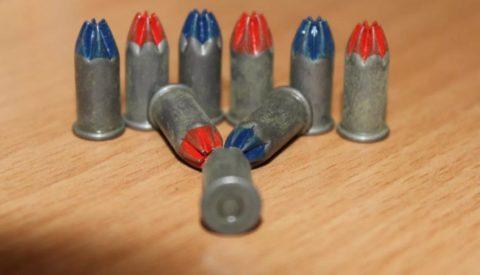 Патроны для пистолета по бетону