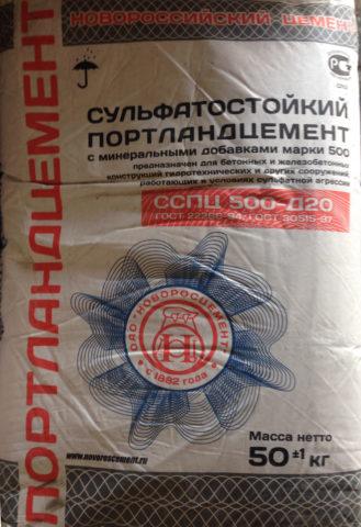 Бетон на сульфатостойком портландцементе купить чем утеплять стену из керамзитобетона