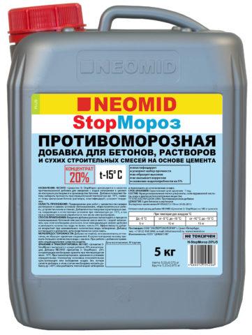 Добавки на основе сульфатов