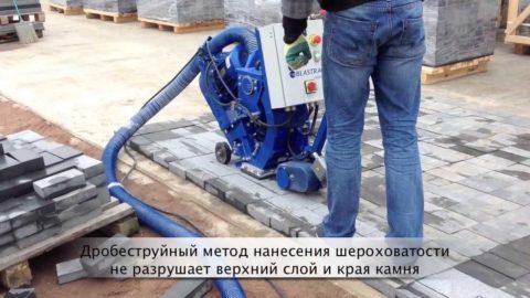 Дробеструйная машина для обработки бетона