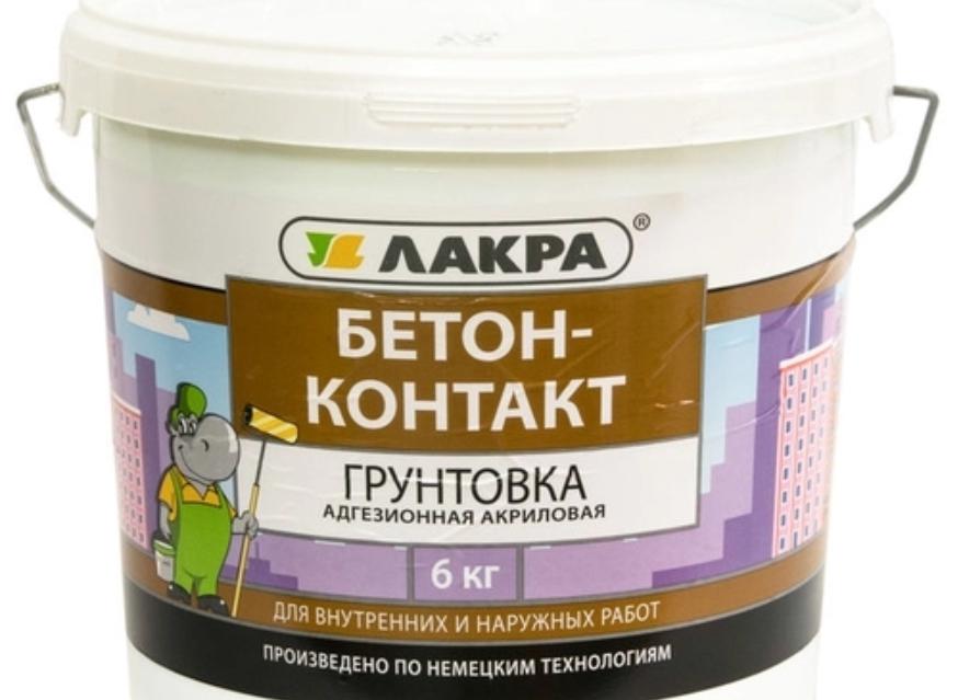 Бетоноконтакт по бетону заказ бетона в спб