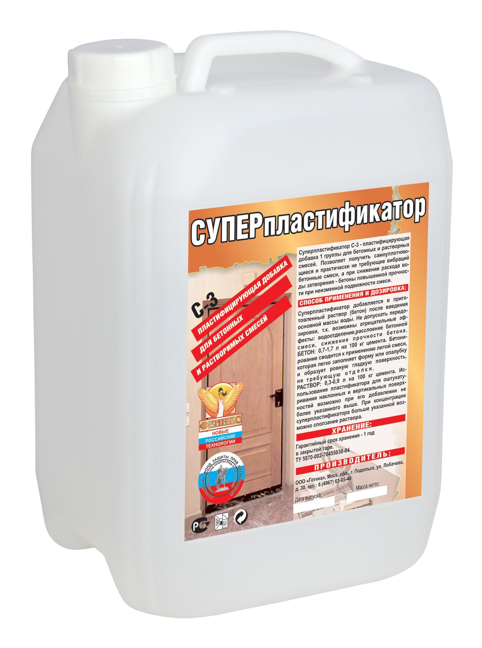 Купить модификатор бетона цемент цена 50 кг москва