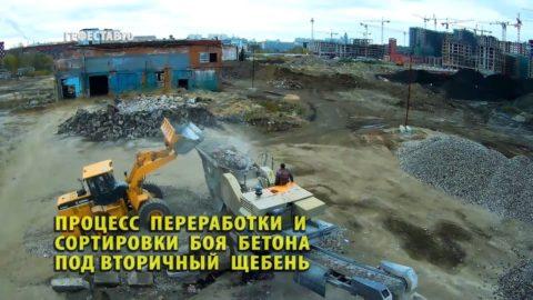 На фото для бетона дробилка