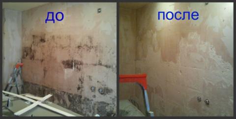Бетонная стена до и после обработки