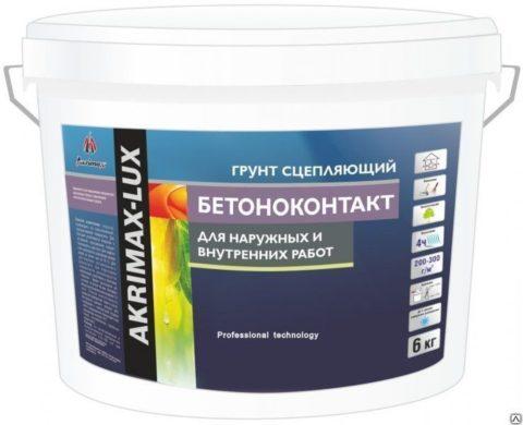 Большинство грунтов типа бетоноконтакт - антисептик