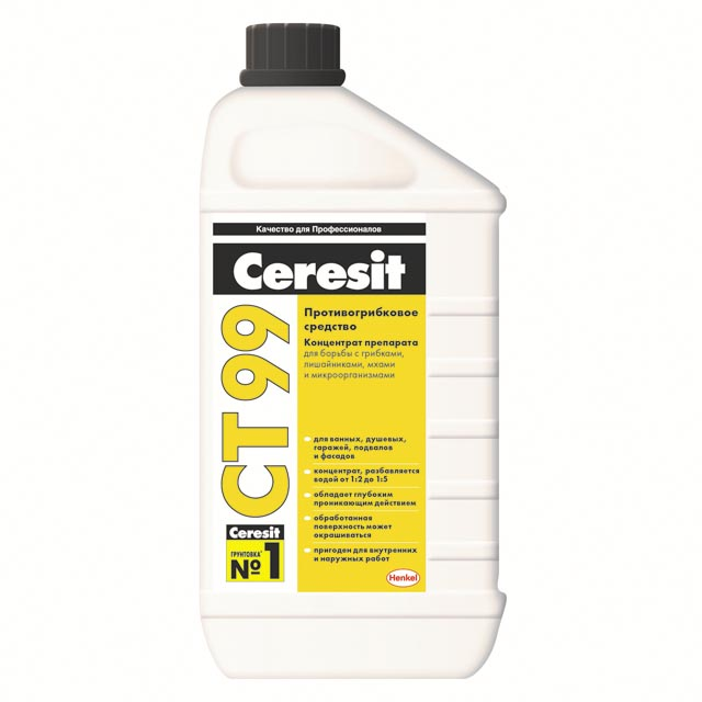 Бетон антисептик для шлифования бетона