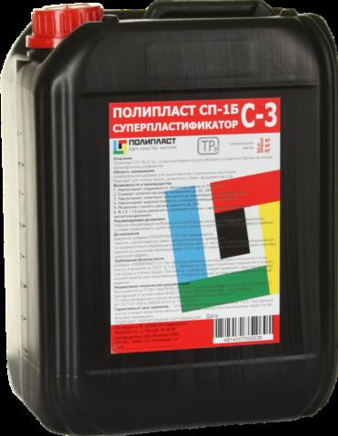 Универсальная пластифицирующая добавка для различных типов портландцементов и других вяжущих составов