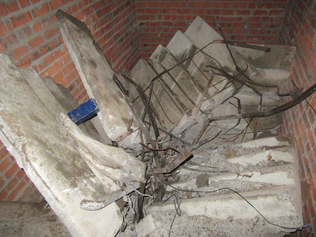 Обрушение бетон купить бетон раствор в кемерово